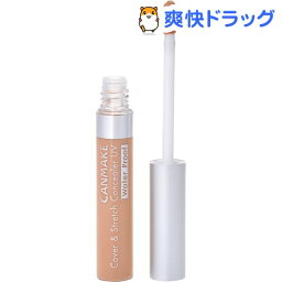 <strong>キャンメイク</strong>(CANMAKE) カバー&ストレッチコンシーラー UV ナチュラルベージュ 02(1コ入)【<strong>キャンメイク</strong>(CANMAKE)】