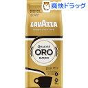 【訳あり】ラバッツァ クオリタ オロ ビアンコ(180g)【ラバッツァ】[コーヒー]