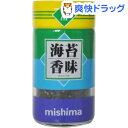 三島 ふりかけ 海苔香味(55g)【三島】