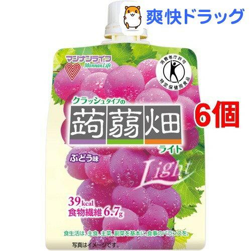 クラッシュタイプの蒟蒻畑ライト ぶどう味(150g*6コセット)【蒟蒻畑】[蒟蒻畑 クラッ…...:soukai:10188238