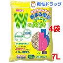 猫砂 おから クリーンビート NEWトフカスパイン(7L*4コセット)【トフカスサンド】【送料無料】