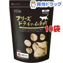 ママクック フリーズドライのムネ肉(150g*10コセット)【ママクック】【送料無料】