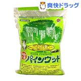 猫砂 パインウッド(6L)【HLSDU】 /[猫砂 ねこ砂 ネコ砂 木 ペット用品]