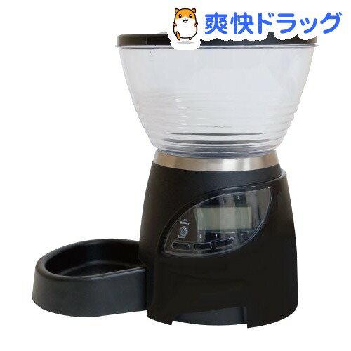 ニュービストロ ブラック(1台)[自動給餌器 自動餌やり機 猫 犬 ペット]【送料無料】