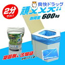 ラビン エコ洋式簡易トイレセット(非常用トイレ付)(1セット)【送料無料】
