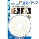ドーム ホワイトテープ(50mm*13.7m)[テーピング]