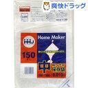 ホームメーカー 保存袋 中 吊り下げタイプ 半透明 KH-20(150枚入)[袋]