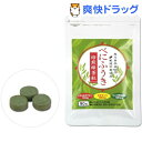 べにふうき 焙煎緑茶粒(90粒)