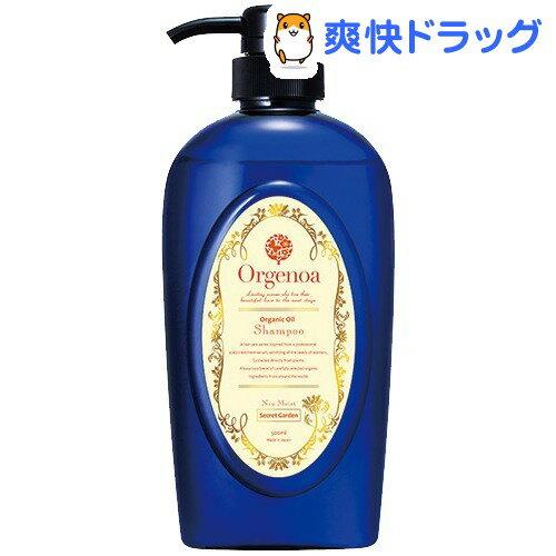 orgenoa天然精油滋润无硅洗发水(针对干燥发质)500ml
