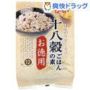 穀物充実 十八穀ごはんの素(30g*12袋入)【穀物充実】