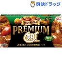グリコ プレミアム熟カレー 中辛(160g)【プレミアム熟】
