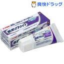 新ポリグリップ トータルプロテクション 入れ歯安定剤(20g...