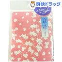 露姫 あぶらとり紙 ピンク(100枚入)