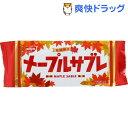 日清シスコ メープルサブレ(20枚入)