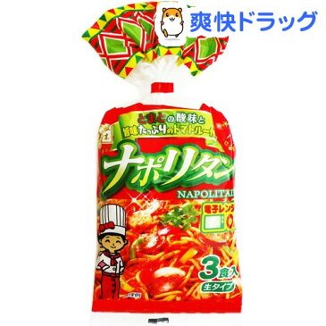 五木食品 ナポリタン(3食入)