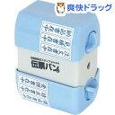 ナカバヤシ 印面回転式スタンプ 伝票バン STN-604(1コ入)【ナカバヤシ】