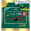 チョコレート効果カカオ72%大袋(225g)