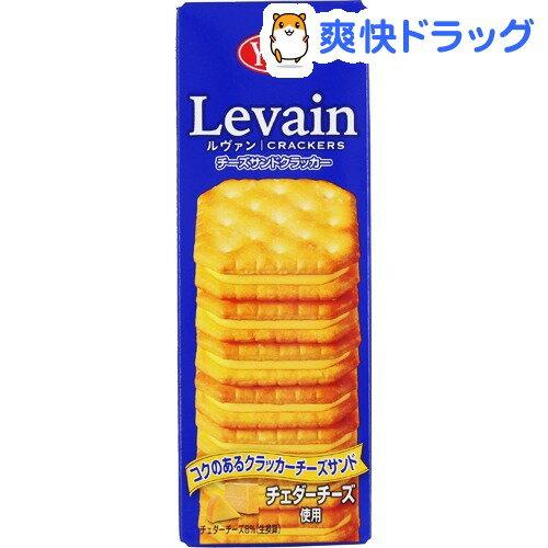 ルヴァン チーズサンド ハンディパック(9枚入)の商品画像