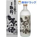 鉄幹原酒 芋焼酎 37度(720mL)