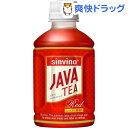 シンビーノ ジャワティストレート レッド(270mL*24本)【ジャワティ】【送料無料】