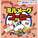 ミルメーク コーヒー(6g*5コ入)