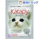猫砂 紙 ペパーレット カタピー(8L)[猫砂 ねこ砂 ネコ砂 紙 ペット用品]