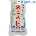 【訳あり】マルクラ食品 国産乾燥白米こうじ(500g)