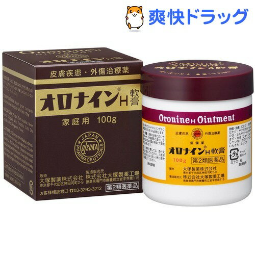 【第2類医薬品】オロナインH軟膏(100g)【オロナイン】