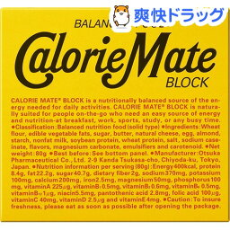 <strong>カロリーメイト</strong> ブロック チーズ味(4本入(80g))【<strong>カロリーメイト</strong>】