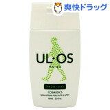 uruosu(UL?OS/uru?雄性)Skin lotion 旅行(60mL)【uruosu(UL?OS)】[化妆水][ウルオス(UL?OS/ウル?オス) スキンローション トラベル(60mL)【ウルオス(UL?OS)】[化粧水]]
