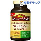 ネイチャーメイド マルチビタミン&ミネラル(200粒入) 【HLSDU】 /【ネイチャーメイド(Nature Made)】[サプリ サプリメント マルチビタミン]【】