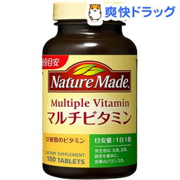 ネイチャーメイド マルチビタミン(100粒入)【ネイチャーメイド(Nature Made)】[マルチビタミン 200 ネイチャーメイド サプリ]