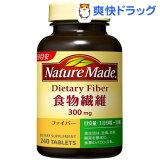 ネイチャーメイド ダイエタリーファイバー(240粒入)【HLSDU】 /【ネイチャーメイド(Nature Made)】[サプリ サプリメント ダイエット食品]