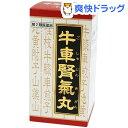 【第2類医薬品】「クラシエ」漢方 牛車腎気丸料エキス錠(360錠)【送料無料】