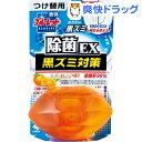 液体ブルーレットおくだけ 除菌EX スーパーオレンジ つけ替用(70mL)【ブルーレット】
