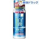 肌研(ハダラボ) 白潤 薬用美白乳液(140mL)【白潤】