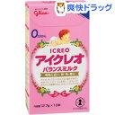 アイクレオのバランスミルク(12.7g*10本入)【アイクレオ】[粉ミルク ベビー用品]