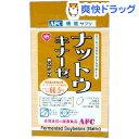 ★税抜3000円以上で送料無料★ナットウキナーゼ(納豆サプリ) 30粒