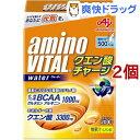 アミノバイタル クエン酸チャージウォーター(20本入*2コセット)【アミノバイタル(AMINO VITAL)】