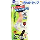 D-LINE サポートソックス ショート ホワイト Mサイズ(1足)【D-LINE(ディーライン)】