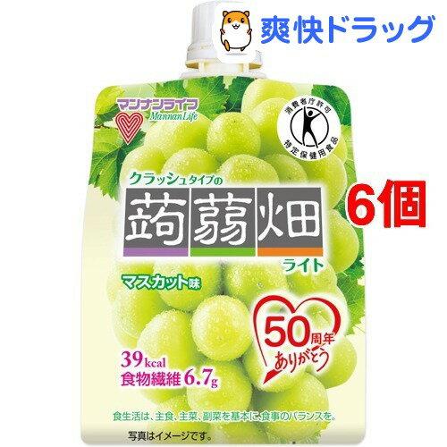 クラッシュタイプの蒟蒻畑ライト マスカット味(150g*6コセット)【蒟蒻畑】[ダイエット…...:soukai:10188239