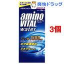 アミノバイタル ウォーター コセット スポーツドリンク アミノ酸