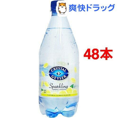 クリスタルガイザー スパークリング レモン (無果汁・炭酸水)( 532mL*24本入*2…...:soukai:10324011