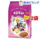カルカン ドライ 12ヶ月までの子ねこ用 かつおと野菜味 ミルク粒入り(1.6kg*2コセット)【カルカン(kal kan)】[カルカン ドライ 子ねこ 1.6 2コ 子猫]