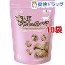 ママクック フリーズドライの豚ハツ 猫用(130g*10コセット)【ママクック】【送料無料】