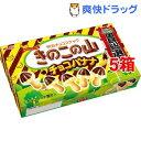 【企画品】【企画品】きのこの山 チョコバナナ味(66g*5コセット)【きのこの山/たけのこの里】