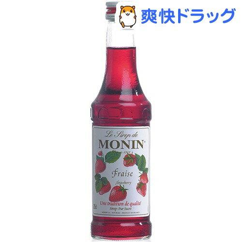 モナン ストロベリー・シロップ(250mL)【モナン】