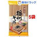 麺有楽 播州そば(480g*5コセット)【麺有楽】