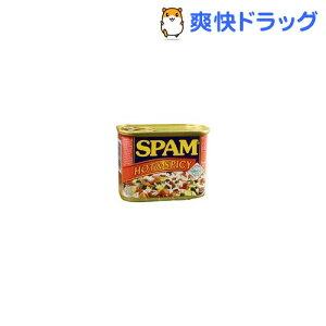 ホーメル スパム ホット&スパイシー(340g)【ホーメル】