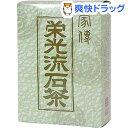 栄光流石茶(12g*12袋)[健康茶 お茶]